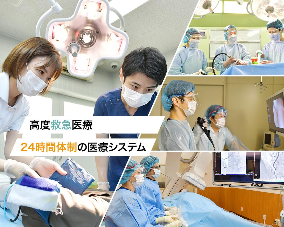 笹生病院 求人